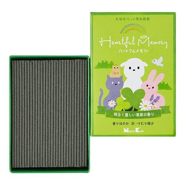 【新月集】日本香堂~寵物香 (草原的香味.微煙少灰香)-紀念寵物的香味