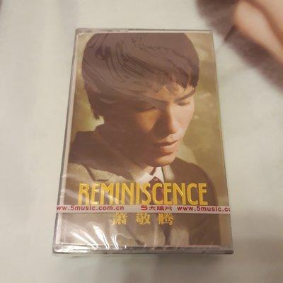(錄音帶|卡帶|CASSETTE|TAPE).蕭敬騰.REMINISCENCE.中國版.全新未拆封