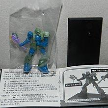 Gundam Collection Vol5 - K5 MS-05B 渣古I 闇夜魔狼 斧 1/400 有蛋紙