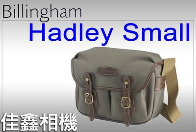 @佳鑫相機@(全新)Billingham白金漢 Hadley Small相機包 FibreNyte(綠/巧克力)可刷卡~