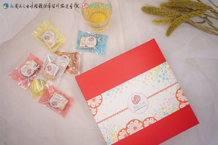 二月小紅花─QQ雪花餅大禮盒(24入)