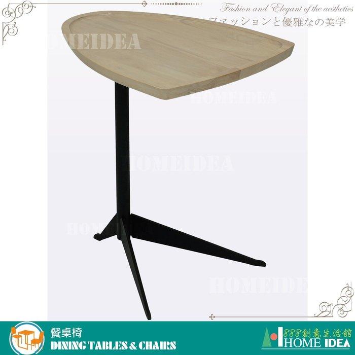 『888創意生活館』022-TK3WR馬奇盾小茶几$2,700元(17-5餐廳專用餐桌餐椅cafe咖啡廳美食)屏東家具