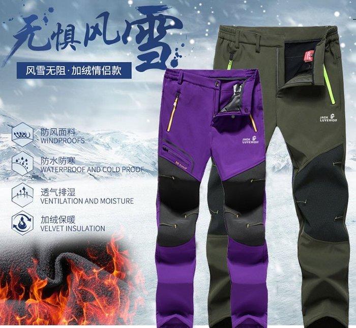 東大門平價鋪   新款正品男女保暖軟殼抓絨褲,戶外防風加絨迷彩衝鋒褲
