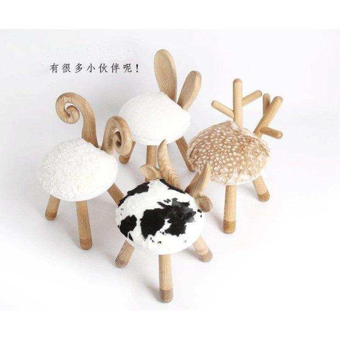 兒童北歐實木創意椅子寶寶餐椅創意家居禮物高檔幼兒園小板凳小鹿小羊小兔奶牛