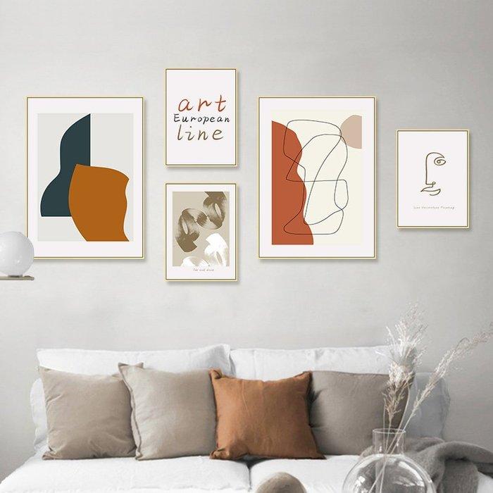 現代藝術簡約北歐畫心抽象幾何形狀線條人物五聯組合小眾裝飾畫畫(五款可選)