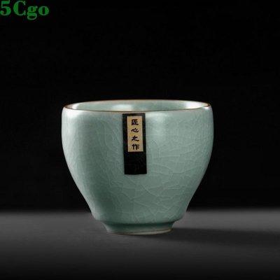 5Cgo【茗道】陶瓷 汝窯茶杯品茗杯 ...