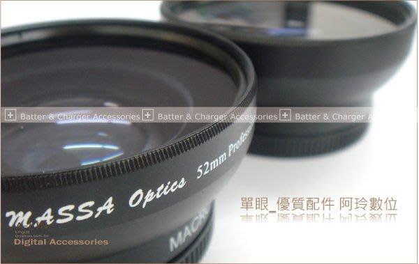 《現貨秒出》MASSA 58mm 0.45X 廣角鏡頭 廣角 微距 兩用 無暗角 直播 大廣角 增廣鏡頭 M10 M6