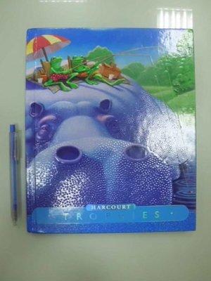 A7-4cd☆1997CATCH A DREAM國外美國小學教材『TROPHIES西文繪本』《Harcourt》