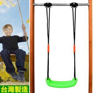 台灣製造平板盪鞦韆ST安全玩具兒童盪鞦韆盪秋千室內鞦韆板公園遊樂設施親子互動休閒娛樂推薦P072-SW02【推薦+】