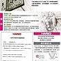 【多塔咖啡】日本製HARIO V-60 (VCS-02B)微波耐熱玻璃壺 700cc 咖啡壺 花茶壺 黑