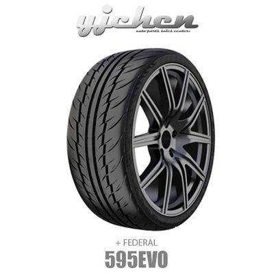 《大台北》億成汽車輪胎量販中心-飛達輪胎 595EVO_195/55R15