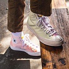 Chinatown Market x Converse Chuck 70 匡威夏日繽紛高幫透氣休閒帆布板鞋 男女生硫化鞋