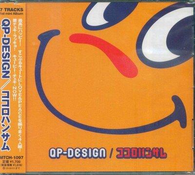 K - QP-DESIGN - kokoro handsome - 日版 - NEW