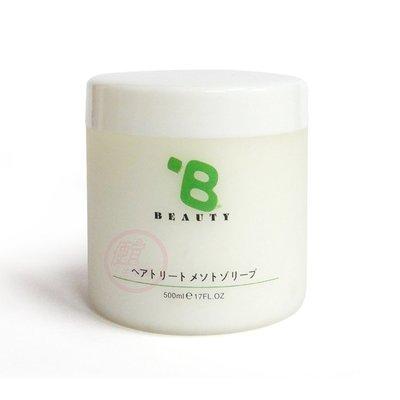 夏日小舖【深層護髮】柏妮絲 BERNICE 高效滋養修護髮膜500ML 乾燥受損髮質專用 (可超取)