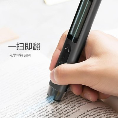 最新上架~~翻譯機 網易有道翻譯筆掃描閱讀電子詞典英漢英語學生學習機詞典筆