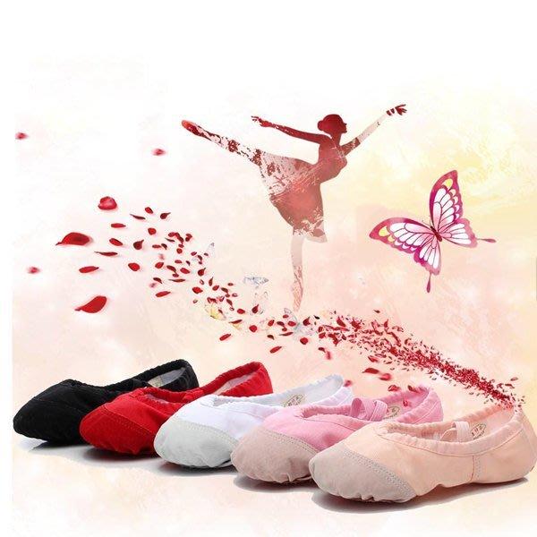 5Cgo【鴿樓】會員有優惠 42269303048  兒童成人舞蹈鞋 軟底芭蕾練功鞋女童跳舞鞋幼兒貓爪鞋綁帶 芭蕾舞鞋
