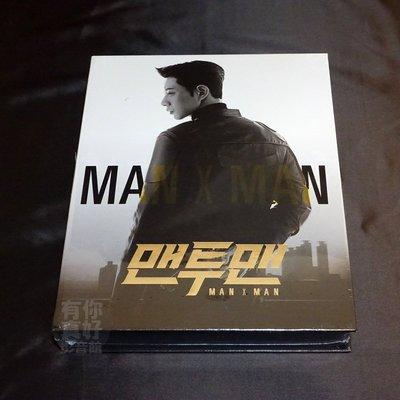 全新韓劇【秘行要員 MAN X MAN 】OST 電視原聲帶 (CD) 韓版 朴海鎮 朴誠雄 金玟廷 蔡貞安 延政勳