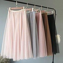 YOHO長裙 (OML7111) 韓版實拍高腰大裙擺蓬蓬網紗裙長裙 有4色