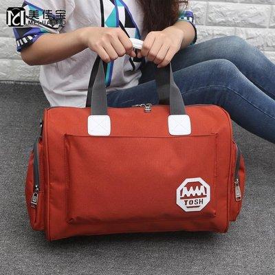 韓版大容量旅行袋手提旅行包可裝衣服的包...