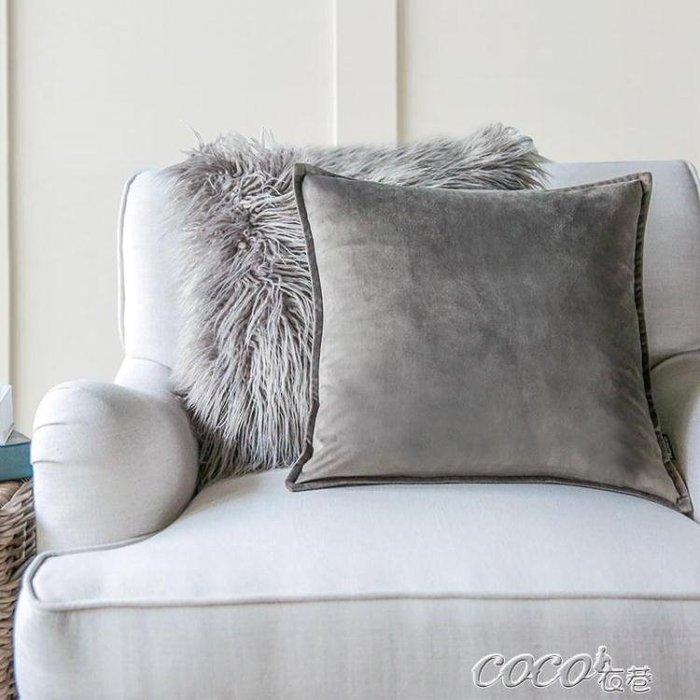 靠枕 素色天鵝絨粉色沙發靠墊客廳臥室毛絨北歐式靠枕