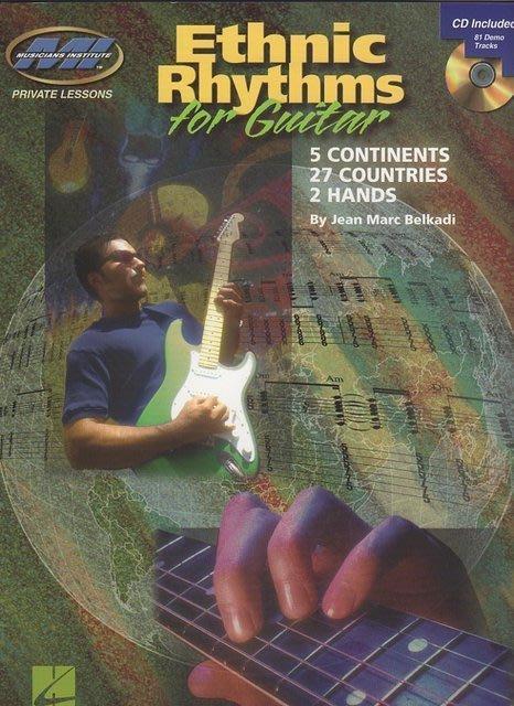 反拍樂器   MI 系列 書籍 Ethnic Rhythms For Guitar 吉