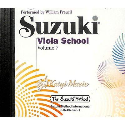 Kaiyi Music ♫Kaiyi Music♫SUZUKI 7 VIOLA SCHOOL VOLUME 7 CD