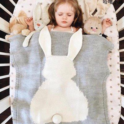 精選 ins韓式兔子全棉針織毛線汽車蓋毯卡通沙發午睡空調毯兒童推車毯
