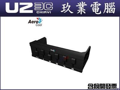 『嘉義U23C全新開發票』Aero c...