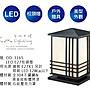【台北點燈】舞光  LED E27 柱頭燈 戶外燈具...