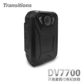 【皓翔】全視線 DV7700 1296P高畫質 安霸A7晶片 防水防撞超廣角隨身行車紀錄器