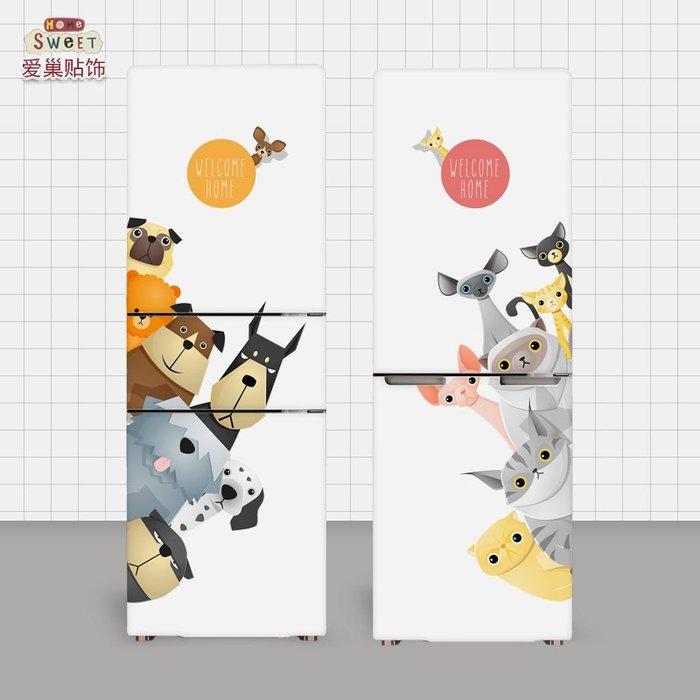 冰箱貼 冰箱裝飾 簡約北歐冰箱貼紙裝飾貼畫可愛卡通可移除防水個性創意翻新貼自粘