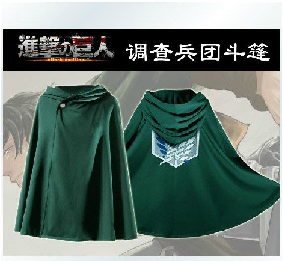 cosplay服裝服飾正韓國版進擊的巨人cosplay服裝調查兵團兵長艾倫三笠訓練營披風斗篷外套11-6