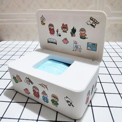小蘋果 Clove 旅行口罩收納盒兒童DIY大容量口罩存儲盒白色濕紙巾收納盒