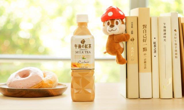 ☆Juicy☆日本 KIRIN 限量 午後奶茶 限定聯名 奇奇 松鼠 經典限定組 罐裝玩偶  收藏價
