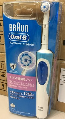 特惠(原廠公司貨)德國百靈Oral-B-動感超潔電動牙刷D12.N,附EB60刷頭,適用賣場各種刷頭