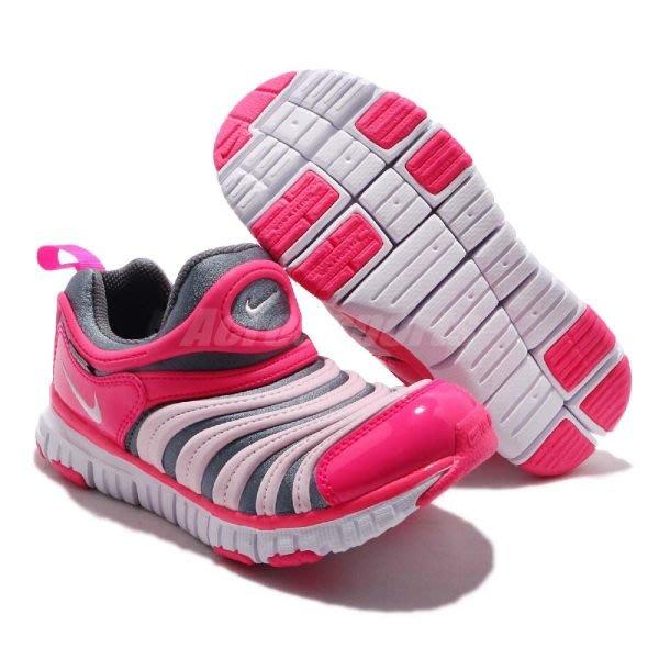 NIKE DYNAMO FREE 兒童用運動鞋 粉紅 星星 輕量 赤足 毛毛蟲鞋 343738 019