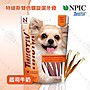 NPIC 特緹斯 Twistix 雙色螺旋潔牙骨 156g 薄荷口味/起司牛奶潔牙棒 寵物零食 亞洲限定版