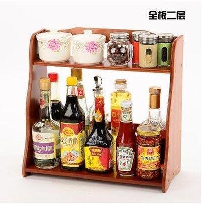 【優上】竹廚房多功能調味調料瓶雙層架 實木置物架收納儲物小架子「酒紅色精緻全板二層」