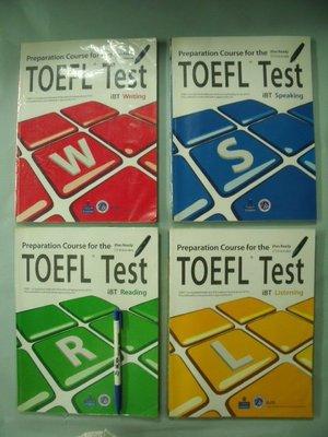 【姜軍府】《Preparation Course for the TOEFL Test 4本》無CD!Longman英文