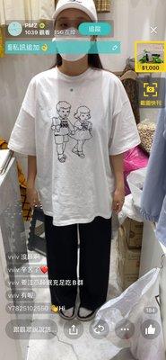韓國 春夏 新款 兒童 手繪 復古 娃娃 線條 t shirt 可愛 簡單