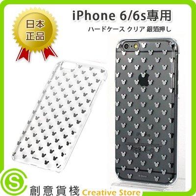 【創意貨棧】日本正版PGA iJacket 迪士尼 PC透明銀箔米奇圖樣 硬式保護殼 iPhone 6/ 6s適用 桃園市