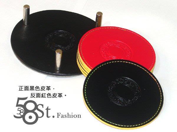 【58街】設計款式「皮革製品,茶杯墊、咖啡杯墊」。AF-072