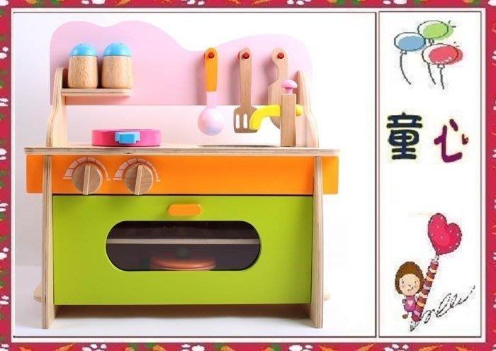 最新款~木製仿真彩色廚房組~家家酒玩具◎童心玩具1館◎