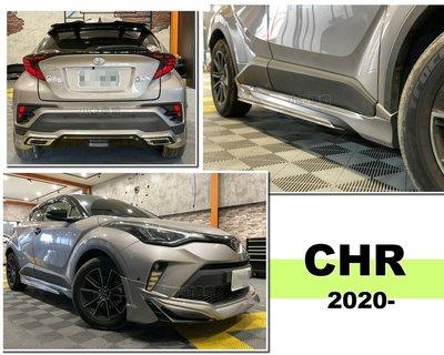 小亞車燈*全新 豐田 CHR C-HR 2020 2021 年 TRD 空力套件 前下巴 側裙 後下巴 後雙出