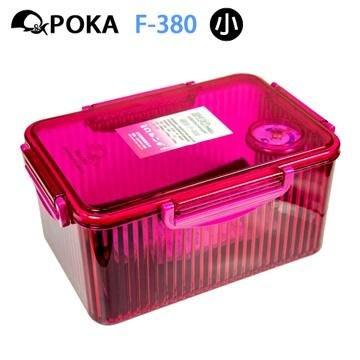 F-380防潮箱(附溼度計)相機鏡頭專用防潮盒除濕收藏台灣製乾燥劑免插電