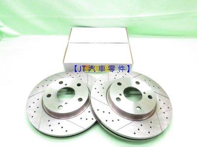 【JT汽材】豐田 ALTIS 01-07 後輪 煞車盤 鑽孔劃線 碟盤 YDL 全新品 高雄市