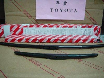 ◎多又大◎豐田TOYOTA專賣WISH 04-15年,ALTIS 08-15年 日規 原廠 雨刷片1台份2支 全新正廠品