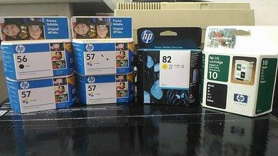 HP 10 原廠黑色墨水匣C4844AA 適用BIJ1000/1100/CP1700/2280/2230