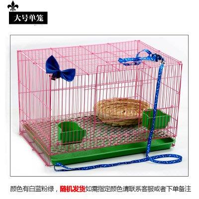 寵物兔子籠子特大號兔子籠/倉鼠豚鼠寵物   兔籠子