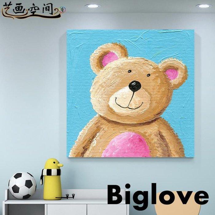 溫馨可愛臥室床頭畫兒童房卡通組合裝飾畫男孩女孩掛畫幼兒園壁畫